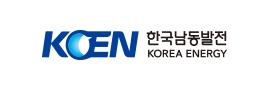 한국남동발전